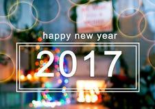 Fondo 2017 de la Feliz Año Nuevo Fotos de archivo