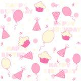 Fondo de la fiesta de cumpleaños stock de ilustración