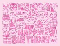 Fondo de la fiesta de cumpleaños del garabato Imágenes de archivo libres de regalías