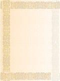 Fondo de la forma de la carta de la vendimia Imagen de archivo libre de regalías