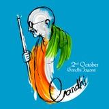 Fondo de la India para la celebración del cumpleaños de Gandhi Jayanti del 2 de octubre de Mahatma Gandhi ilustración del vector