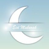 Fondo de la luna para el festival de comunidad musulmán Imagenes de archivo