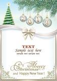 Fondo 2019 de la Navidad con el árbol de navidad y las bolas ilustración del vector