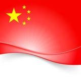 Fondo de la onda de Swoosh del día de fiesta del PRC Imagen de archivo
