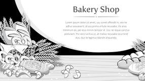 Fondo de la panadería Fotos de archivo libres de regalías
