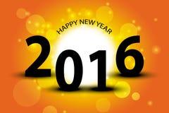 fondo de la salida del sol de la tarjeta de la Feliz Año Nuevo 2016 Imagen de archivo libre de regalías
