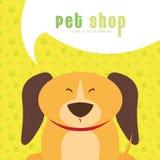 Fondo de la tienda de animales stock de ilustración