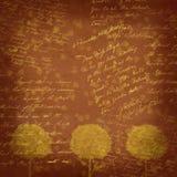 Fondo de la vendimia - abstracción de los árboles Fotos de archivo libres de regalías