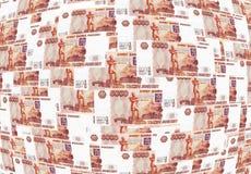 Fondo de las rublos rusas Fotografía de archivo libre de regalías