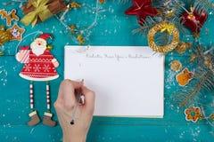 Fondo de las vacaciones de invierno Imágenes de archivo libres de regalías