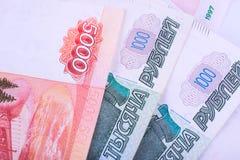 Fondo de los billetes de banco de la foto de la macro de la rublo rusa Imagen de archivo libre de regalías