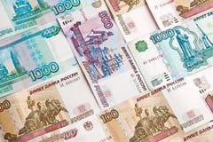 Fondo de los billetes de banco de la rublo Imágenes de archivo libres de regalías