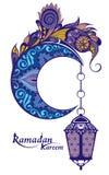 Fondo de los saludos del Ramadán