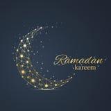 Fondo de los saludos del Ramadán Diseño de lujo de las soluciones del oro Ilustración del vector