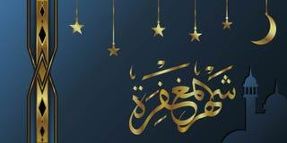 Fondo de lujo del Ramadán, maghfirah del syahrul libre illustration