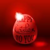 Fondo de Pascua con el huevo brillante Foto de archivo