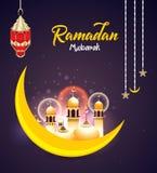 Fondo de Ramadan Celebration con el mosk Imagen de archivo