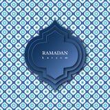Fondo de Ramadan Kareem Imagen de archivo