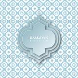 Fondo de Ramadan Kareem Fotografía de archivo libre de regalías