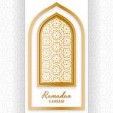 Fondo de Ramadan Kareem Ventana árabe islámica Tarjeta de felicitación Ilustración del vector