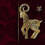 Fondo de Rich Christmas con la cabra de oro El jeroglífico en el fondo de Borgoña denota la muestra de la cabra Imagen de archivo libre de regalías