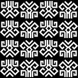 Fondo decorativo blanco y negro inconsútil con las figuras abstractas Fotos de archivo