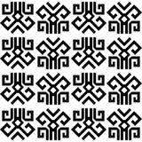 Fondo decorativo blanco y negro inconsútil con las figuras abstractas Fotografía de archivo libre de regalías