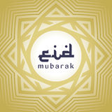 Fondo decorativo di Eid Mubarak Immagini Stock