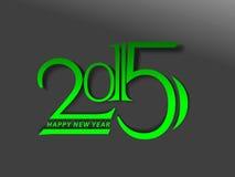 Fondo 2015 del Año Nuevo Foto de archivo