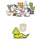 Fondo del Año Nuevo del zodiaco de 12 animales Imágenes de archivo libres de regalías