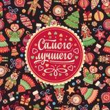 Fondo del Año Nuevo Frase en la lengua rusa Fotos de archivo libres de regalías