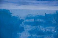 Fondo del azul de cielo Imagen de archivo libre de regalías