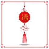 Fondo del blanco de Fu Fotos de archivo libres de regalías
