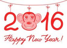 Fondo del buon anno dell'illustrazione con la scimmia Fotografia Stock Libera da Diritti