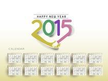 Fondo 2015 del calendario del nuovo anno Fotografie Stock