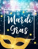 Fondo del cartel de Mardi Gras Party Mask Holiday Ilustración del vector Imagen de archivo