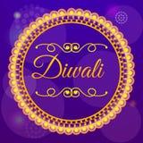Fondo del concepto de la venta de Diwali, estilo de la historieta libre illustration