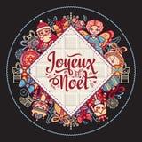 Fondo del día de fiesta Tarjeta de Navidad Joyeux Noel Fotografía de archivo libre de regalías