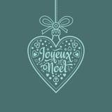 Fondo del día de fiesta Tarjeta de Navidad Joyeux Noel Imagenes de archivo