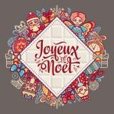 Fondo del día de fiesta Tarjeta de Navidad Joyeux Noel Imágenes de archivo libres de regalías