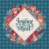 Fondo del día de fiesta Tarjeta de Navidad Joyeux Noel Foto de archivo