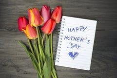 Fondo del día de madre Fotos de archivo libres de regalías
