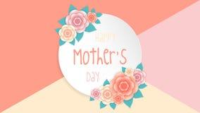Fondo del día de madres stock de ilustración