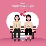 Fondo del día de tarjeta del día de San Valentín, pares en el amor feliz fotos de archivo libres de regalías
