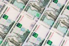 Fondo del dinero ruso Fotografía de archivo libre de regalías