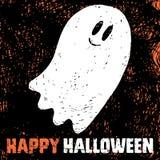 Fondo del feliz Halloween Imágenes de archivo libres de regalías