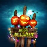 Fondo del feliz Halloween Fotos de archivo