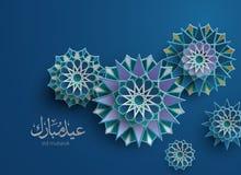 Fondo del gráfico del Ramadán ilustración del vector