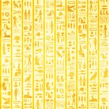 Fondo del Grunge con los jeroglíficos egipcios antiguos stock de ilustración
