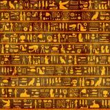 Fondo del Grunge con los jerogl?ficos egipcios antiguos ilustración del vector
